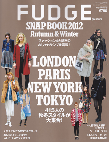 FUDGE SNAP BOOK 2012 Autumn & Winter