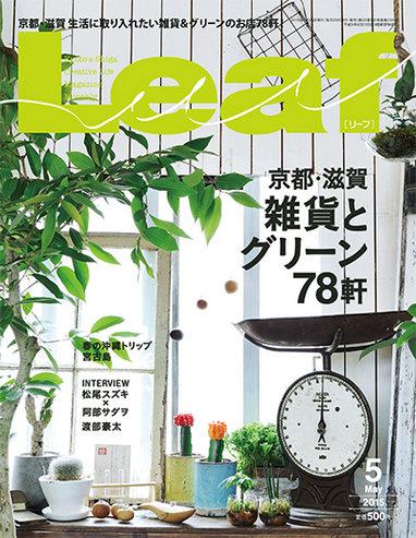 leaf 2015.5.jpg