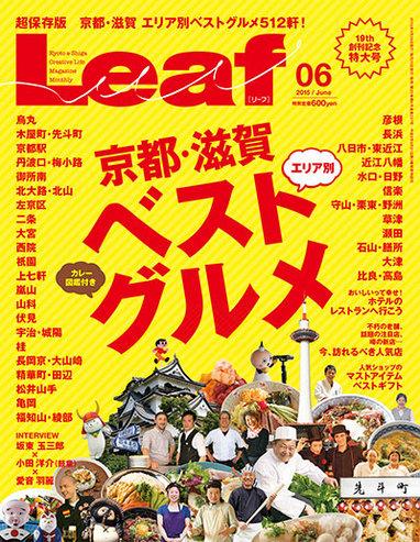 leaf.6.jpg