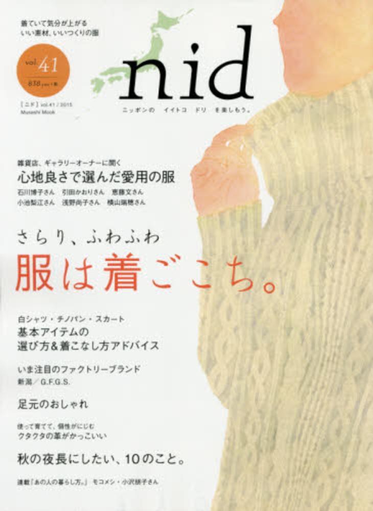 nid_41_cover_l.jpg